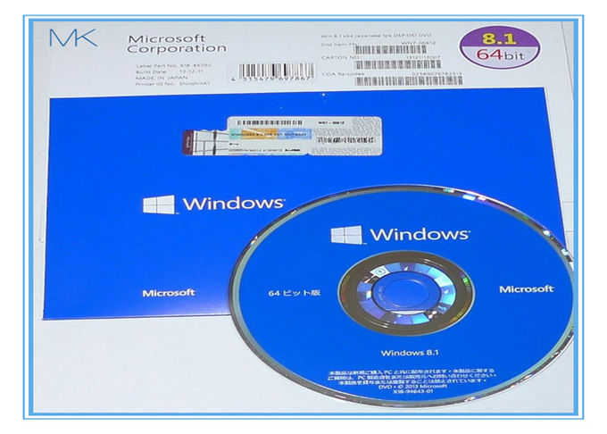 Globally Activate online Windows 8.1 Pro 64 Bit / 32 bit OEM Package